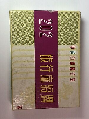 $10 • Buy Vintage Travel Mah Jong Set In Cardboard Box, 3 Sets Of Cards Beautiful Pictures