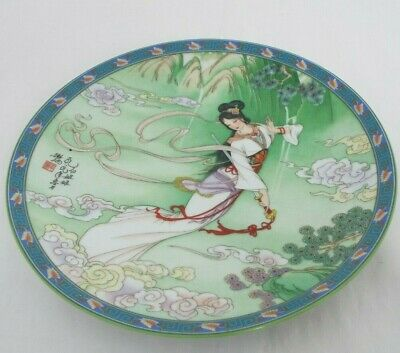 £5 • Buy Imperial Jingdezhen Porcelain Plates 1990 And 1989
