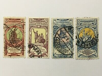 £4.90 • Buy RUSSIA Stamps Charity 1905 Used