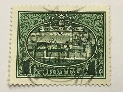 £2.90 • Buy RUSSIA Stamp 1 Rub Green 1913 Used