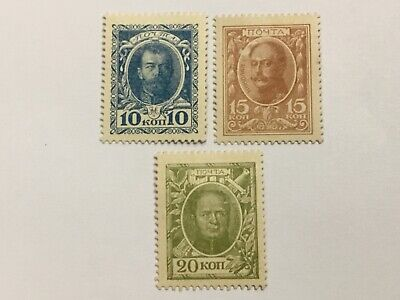 £3 • Buy RUSSIA Stamps X 3 Optd On Back (hinged Both Sides)