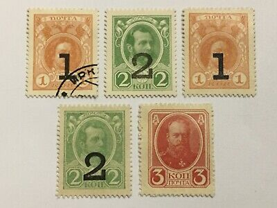 £11 • Buy RUSSIA Stamps X 5 With Inscription On Back 1918