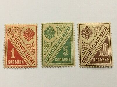 £9 • Buy RUSSIA Stamps X 3  , 1919