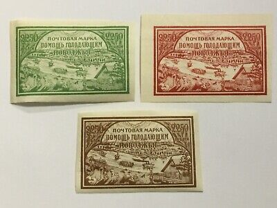 £12 • Buy RUSSIA Stamps X 3 Charity  1921