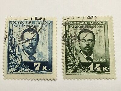 £2 • Buy RUSSIA Stamps  X  2 POPOV Used 1925