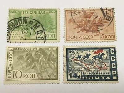 £4 • Buy RUSSIA Stamps  X  4  10th ANNIV OF RED CAVALRY   1930