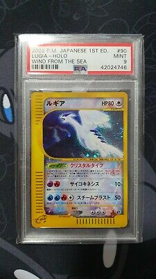 AU3500 • Buy PSA 9 Pokemon Wind From The Sea 1st Edition Crystal Lugia