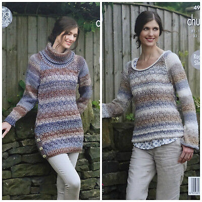 KNITTING PATTERN Ladies Textured Long Tunic And Jumper Chunky King Cole 4981 • 3.95£
