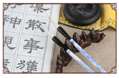 Artist Paint Brush Chinese Calligraphy Writing Pen Watercolour Art Supplies • 13.40£