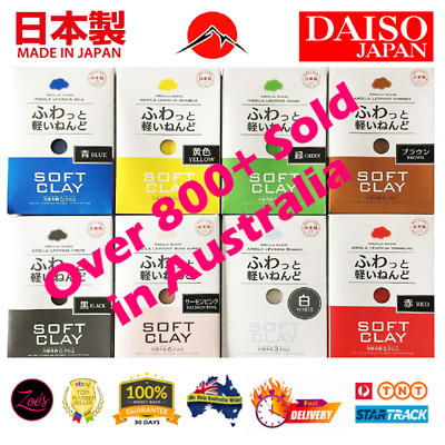 AU2 • Buy DAISO Soft Clay Modelling Sculpey Moulding Fimo Air Dry Craft DIY Butter Slime