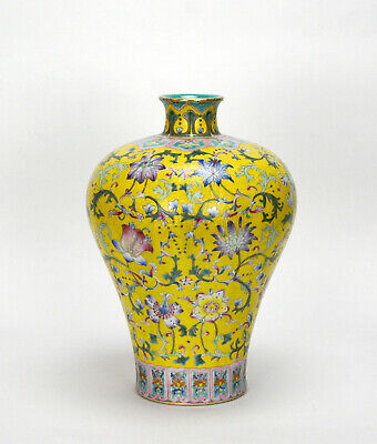 $ CDN1062.33 • Buy Fine Chinese Qing Qianlong MK Famille Rose Floral Yellow Ground Porcelain Vase