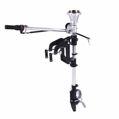 AU180 • Buy Outboard Motor Working Shaft For 4 Stroke 1.4/1.5HP & 2 Stroke 2.5HP 3HP Engine