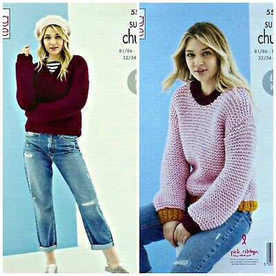 KNITTING PATTERN Ladies Very Easy Knit Jumpers Super Chunky King Cole 5524 • 3.95£