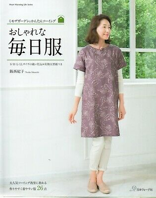Japanese Sewing Book Tunics Blouses Vests Craft • 13.99£