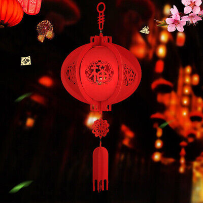 Asian Chinese Red Lanterns Hanging Festival Party New Year Wedding Decor • 8.10£