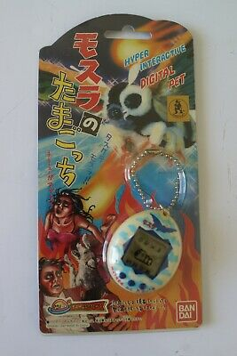 AU112.50 • Buy Tamagotchi Blue 'mothra' Digital Pet…original Packaging…bandai 1997...