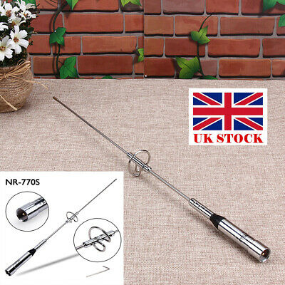 NR-770S Dual Band VHF/UHF 100W Car Mobile Ham Radio Antenna For TYT 17.5in UK • 8.75£