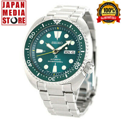 $ CDN726.29 • Buy SEIKO PROSPEX SBDY039 Green Dial Automatic Diver`s 200m Made In Japan Men Watch