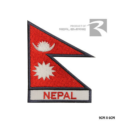 Nepal National Flag Iron On Sew On Embroidered Patch Badge For Clothes Etc • 1.99£