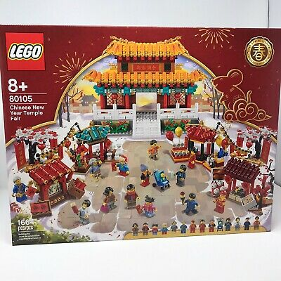 $195.99 • Buy LEGO Chinese New Year Temple Fair #80105 Limited Edition 1664 Pcs New & Sealed