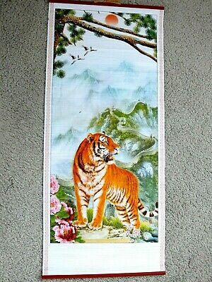 Chinese Cane Bamboo Wall Hanging Feng Shui Scroll Tiger Great Wall Party 6-10 • 7.69£