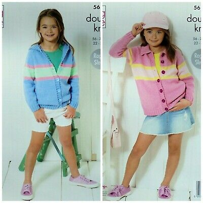 £3.95 • Buy KNITTING PATTERN Childrens Striped Hoodie & Jacket Beaches DK King Cole 5613