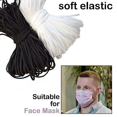 3mm Elastic Cord SOFT Round Strap Sewing Craft For Face Mask 10M-100M • 2.99£