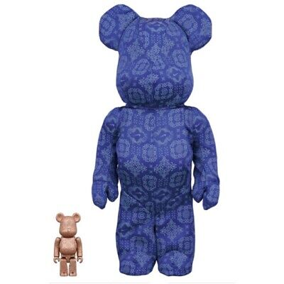 $648 • Buy Medicom BE@RBRICK Clot Nike Royale University Blue Silk 100 400 Bearbrick NEW