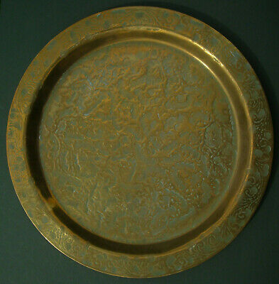 Hand Engraved, Brass Tray, 10  Diameter, Free P&P. Indian? Persian? Plate  • 14£