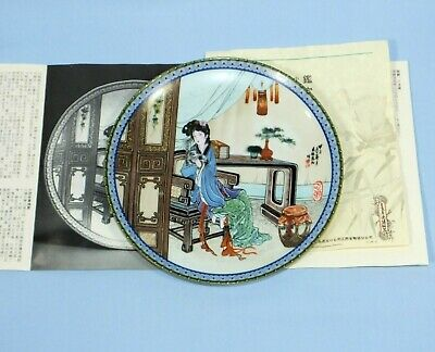 BEAUTIES OF THE RED MANSION JINGDEZHEN PORCELAIN PLATE No9 KO - CHING • 12.95£