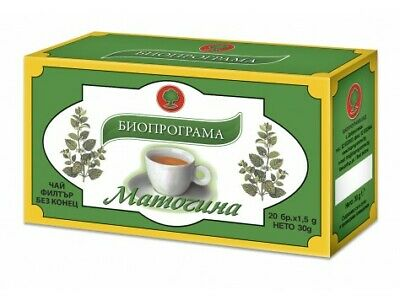 Lemon Balm Herbal Tea Bags Support Digestive System Relieve Pain Discomfort  • 5.99£