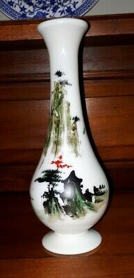 Antique Chinese Peking Glass Painted Vase C1900s • 28£