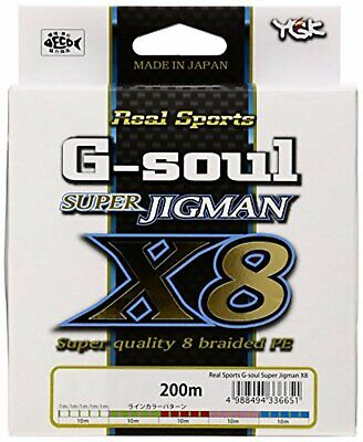 YOZ-AMI YGK Line G-soul Super Jig Man X8 200m 35Lb 2 F/S W/Tracking# Japan New • 48.47£