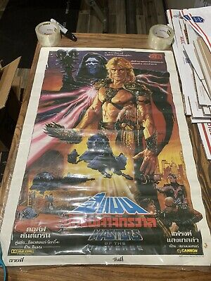 $75 • Buy Vintage He-Man Masters Of The Universe Poster Thai Release MOTU Thailand RARE