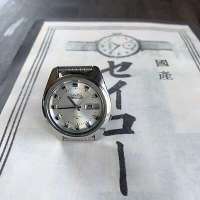 $ CDN203.30 • Buy Vintage Seiko 5 Actus 7019-7042 Automatic 21Jewels Mens Watch Glass Replaced