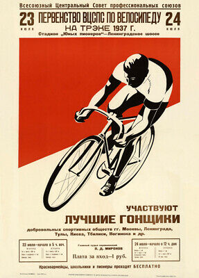 £6.99 • Buy Trade Unions Cycling Championship, Russia, 1937, Vintage Cycling Poster