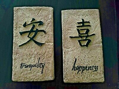 2 Japanese Ceramic Tile Wall Art Sign Plaque  Happiness & Tranquility  • 9.93£