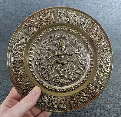 Antique/Vintage Indian High Relief Brass Display Plate • 15£