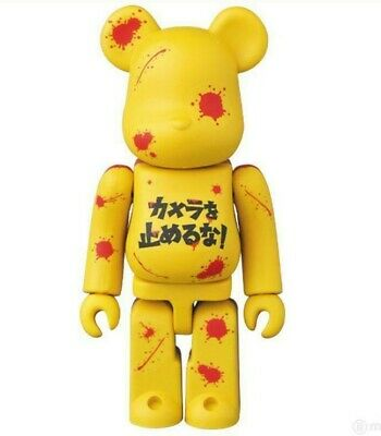 $19.79 • Buy Medicom Bearbrick Be@rbrick 100% Series 37 Horror One Cut Of The Dead Art Toy