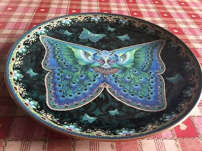 £9 • Buy Collectors Bradford Exchange Peridot Perfection Enchanted Wings Peacock Plate