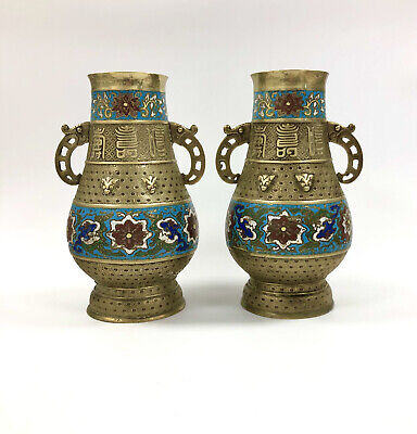 £111 • Buy A  Stately Pair Of 19thc. Chinese Bronze Enamel Vases, Qing Dynasty