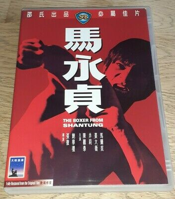 £7.99 • Buy The Boxer From Shantung-shaw Brothers-region 3 Hk Dvd-oop-rare ! Arrow Video Int