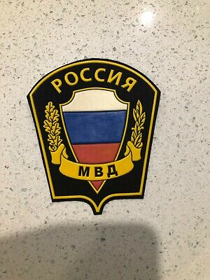 $3.13 • Buy Russian Moscow Police Militia - Post Soviet USSR Patch Cloth Sleeve Badge RUSSIA