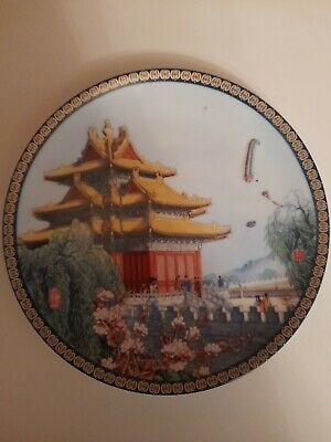 £9.99 • Buy Chinese Imperial Jingdezhen Porcelain Plate - Forbidden City - The Palace Museum