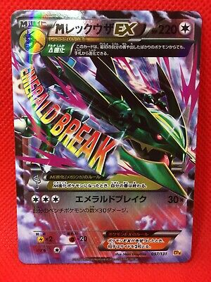 $3.99 • Buy Pokemon Card Game M Rayquaza EX 097/131 CP4 HOLO Japanese P747