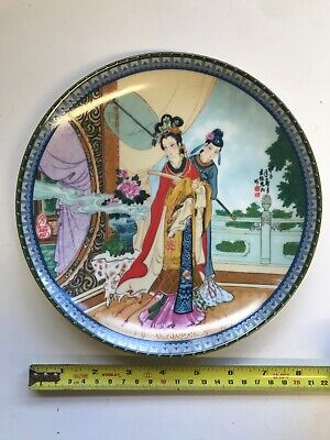 £5 • Buy Imperial Jingdezhen Porcelain Chinese Plate Collectors Plates