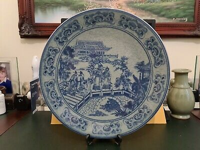 £0.99 • Buy Chinese Blue White Porcelain LARGE Charger Plate - Crackle Glaze Decoration
