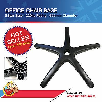 AU57 • Buy Office Chair Base, Nylon Base Gas Lift Chairs, 5 Star Heavy Duty, AFRDI - 600mm