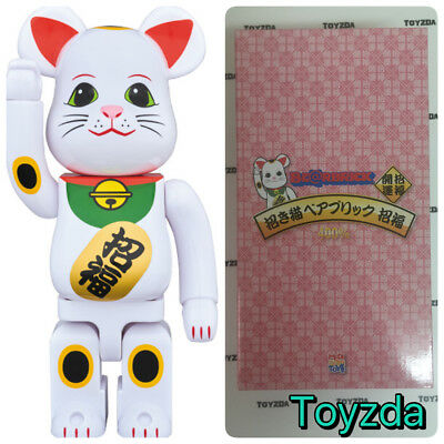 $320.88 • Buy Medicom SKy Tree Lucky Cat Be@rbrick Bearbrick 400% Blessing White Version