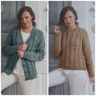 KNITTING PATTERN Ladies Cable Cardigan & Jumper Chunky Tweed King Cole 5012 • 3.95£